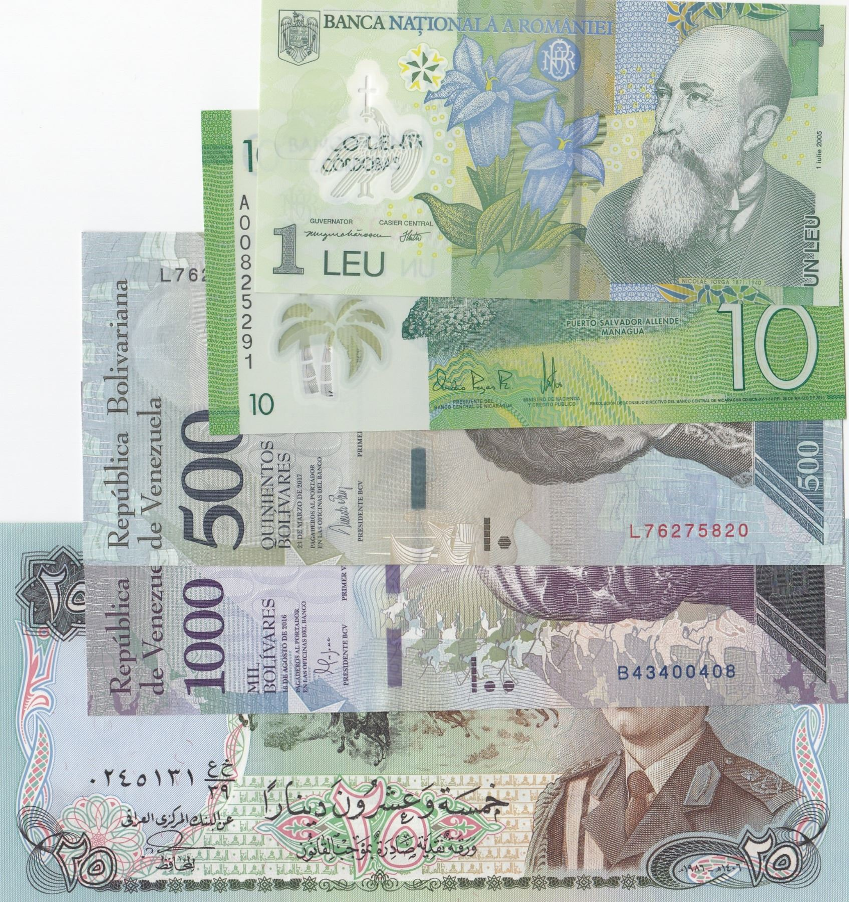 Romania 1 LEU 2005 banknote