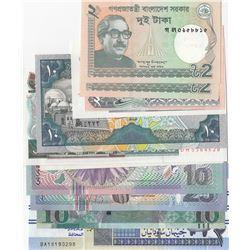 Mix Lot, 11 banknotes in whole UNC conditionbr/Sudan, 2 Pounds, Sudan, 10 Pounds, Suriname, 10 Gulde
