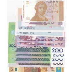 Mix Lot, 11 banknotes in whole UNC conditionbr/Crotia, 1 Dinar, Crotia, 5 Dinar, Armenia, 50 Drams (