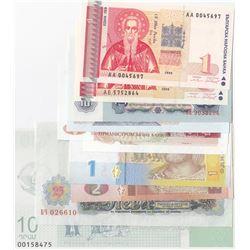Mix Lot, 10 banknotes in whole UNC conditionbr/Bulgaria, 1 Lev (2), Bulgaria, 10 Leva, Bulgaria, 20
