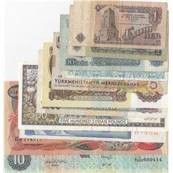 Mix Lot, 11 banknotes in whole DIFFERENT conditionbr/Bulgaria, 1 Lev, Bulgaria, 2 Leva, Bulgaria, 10
