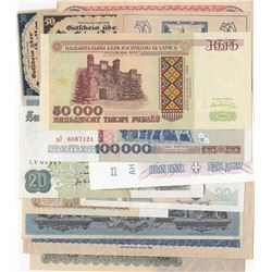 Mix Lot, 13 different banknotes in different conditionbr/Portugal, 20 Escudos, 1971, xf; Belgium, 20