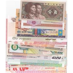Mixed Lot of 18 UNC banknotes, many of which are different from each otherbr/Papua New Guinea, 20 Ki