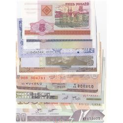 Mix Lot, 10 different banknotes in UNC conditionbr/India 10 Rupees, Vietnam 1 Dong, Iran 500 Rials,