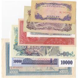 Mix Lot, 7 different banknotes in AUNC/UNC conditionbr/Romania, 5.000 Lei, Vietnam 10 Hao, Vietnam 5