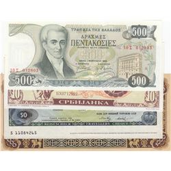 Mix Lot, 4 banknotes in whole UNC conditionbr/Greece 500 Dracmai, Serbia 10 Srbijanka, Russia 50 Rou
