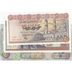 Mix Lot, 3 banknotes in whole UNC conditionbr/Libya 5 Dinars, Egytp 1 Pound, Egypt 50 Piastres