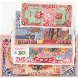 China fantasy banknotes lot, UNC, (Total 6 banknotes)br/