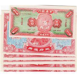 Fantasy banknotes, China, 50.000.000 Dollars, UNC, Hell Bank Note, (Total 6 banknotes)br/