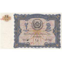 Afghanistan, 2 Afghanis, 1936, UNC, p15br/