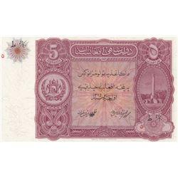 Afghanistan, 5 Afghanis, 1936, UNC, p16br/