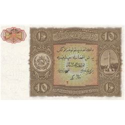 Afghanistan, 10 Afghanis, 1936, UNC, p17br/the product has a small counting fracture