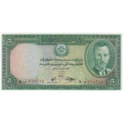 Afghanistan, 5 Afghanis, 1939, UNC, p22br/King Muhammad Zahir portrait