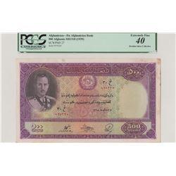 Afghanistan, 500 Afghanis, 1939, XF, p27br/PCGS 40, serial number: 070220, King Muhammad Zahir portr