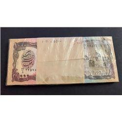 Afghanistan, 1.000 Afghanis, 1990, UNC, p61b, BUNDLEbr/consecutive 100 banknotes