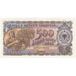 Albania, 500 Leke, 1957, UNC, p31abr/serial number: PH 123452