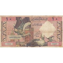 Algeria, 10 Dinars, 1964, FINE, p123br/serial number: 793/O.617