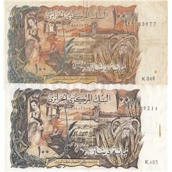 Algeria, 100 Dinars, 1970, VF / XF, p128, (Total 2 banknotes)br/serial numbers: K103/9214 and K048/0