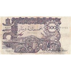 Algeria, 500 Dinars, 1970, VF (+), p129br/serial number: 96424/M009