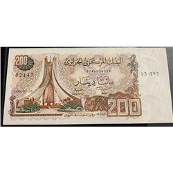Algeria, 200 Dinars, 1983, UNC, p135abr/serial number: 82147 13 092, Amphora at Front
