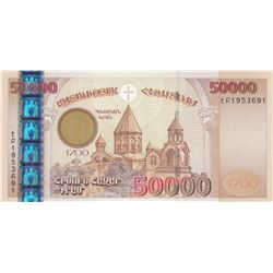 Armenia, 50.000 Dram, 2001, UNC, p48br/serial number: 1953691, 1700 years of Christianity in Armenia