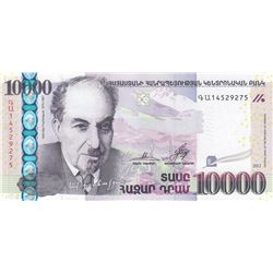 Armenia, 10.000 Dram, 2012, UNC, p57br/serial number: 14529275