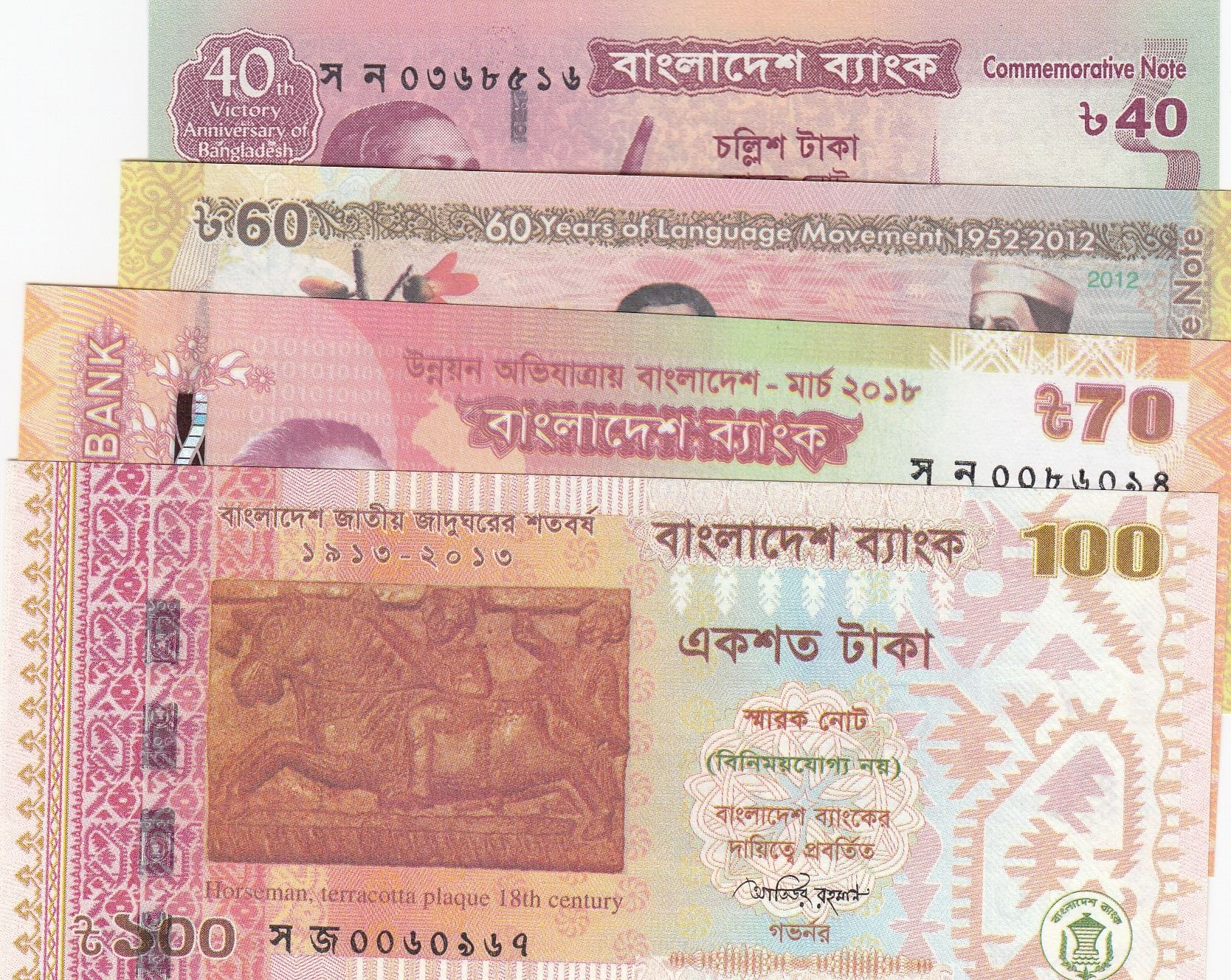 P-New Bangladesh UNC 10 taka 2012