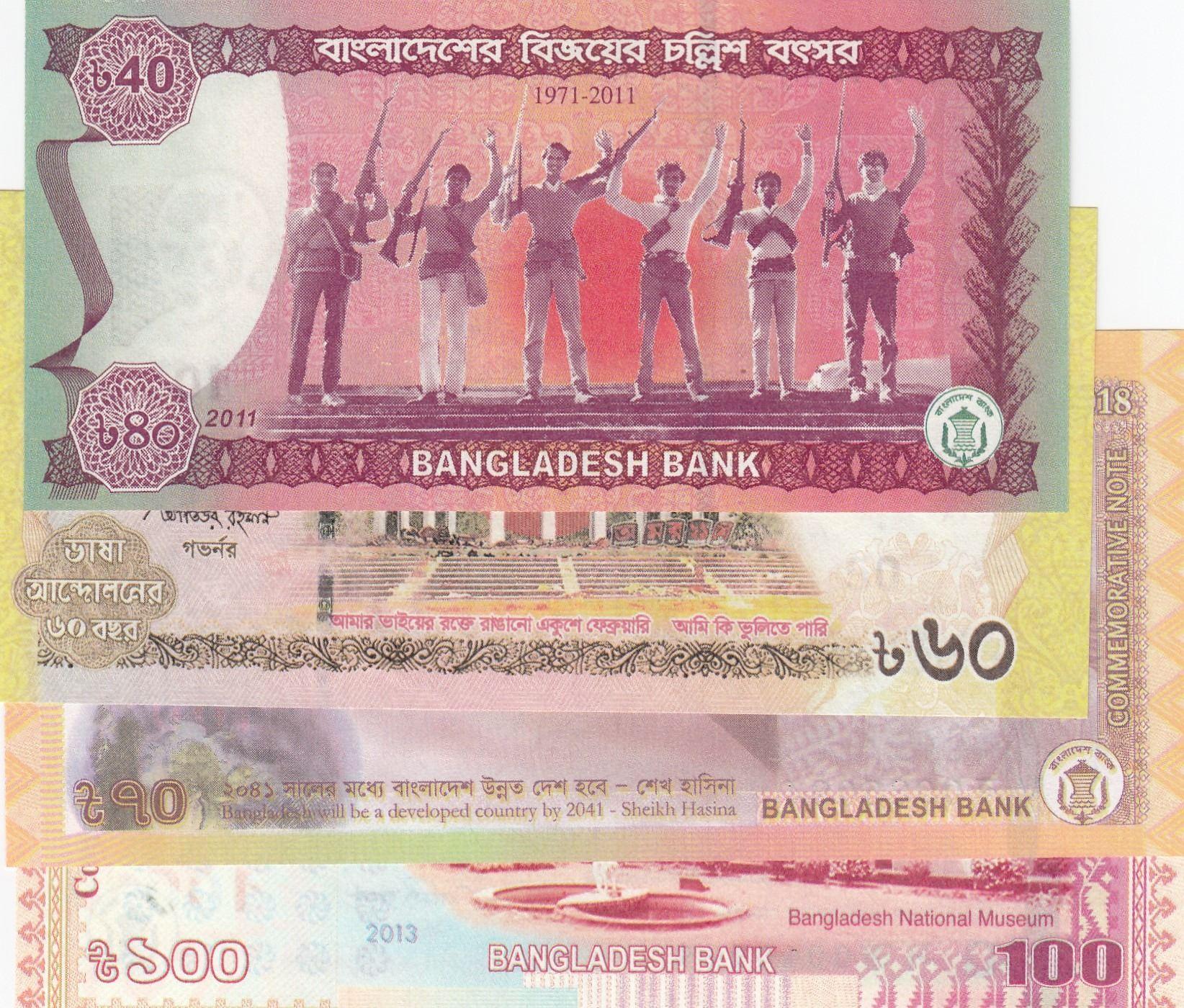 2019 P-NEW Bangladesh 100 Taka UNC Banknotes