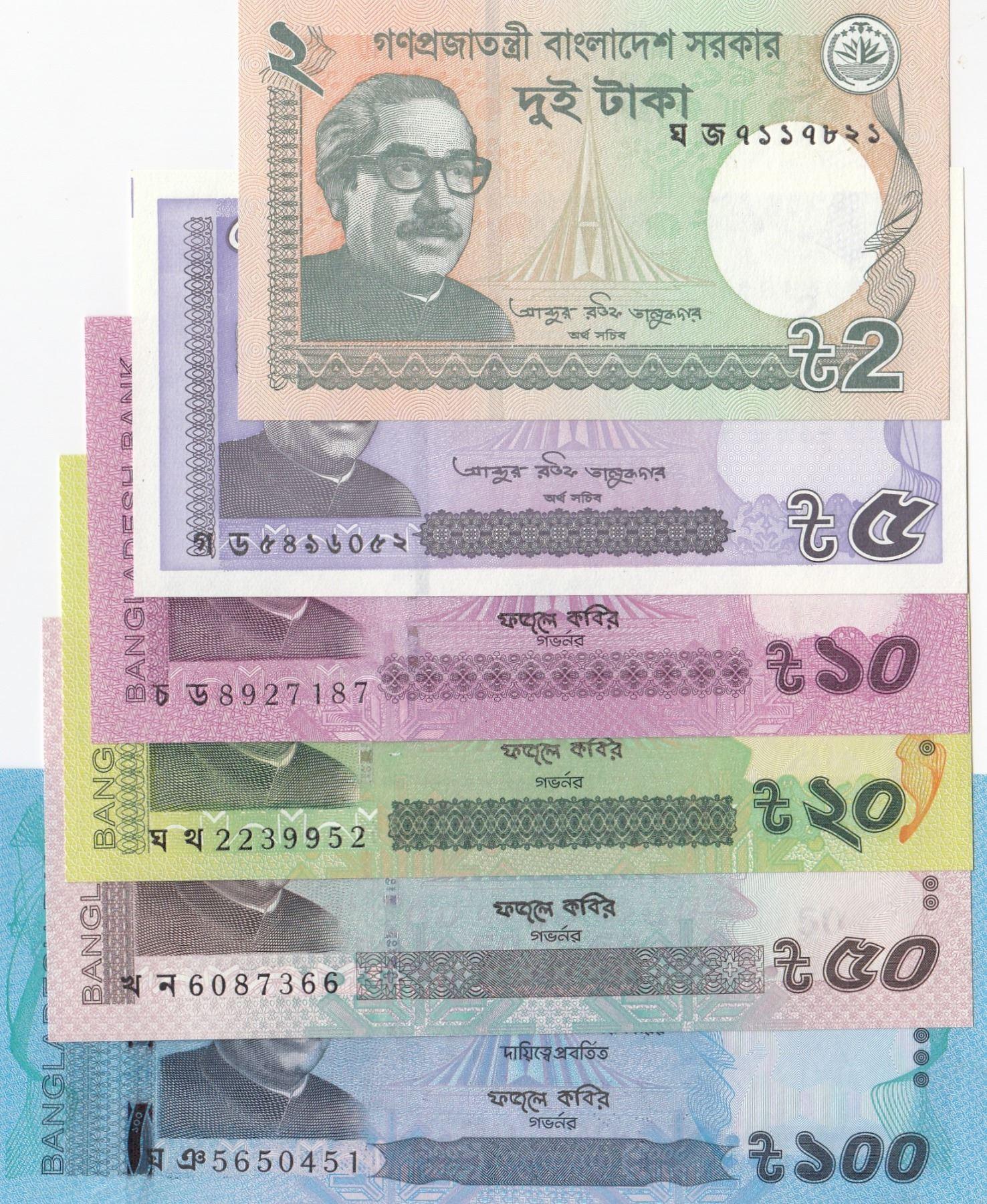 2017 P-NEW UNC World Currency BANGLADESH 5 Taka