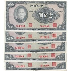 China, 100 Yuan, 1941, AUNC /UNC, p243a, (Total 5 banknotes)br/Three of the banknotes are UNC condit