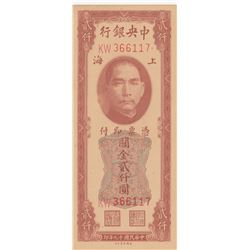 China, 2.000 Customs Gold Unit, 1947, UNC, p340br/serial number: KW 366117
