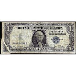 1935D $1 Silver Certificate Note Gutter Fold ERROR