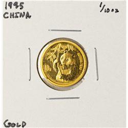 1995 China Panda 1/10 oz Gold Coin
