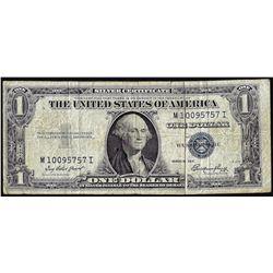 1935E $1 Silver Certificate Note Gutter Fold ERROR