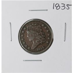 1835 Classic Head Half Cent Coin