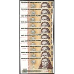 Lot of (10) 1987 Peru Quinientos Intis Uncirculated Bank Notes