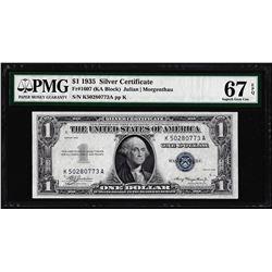 1935 $1 Silver Certificate Note Fr.1607 PMG Superb Gem Uncirculated 67EPQ