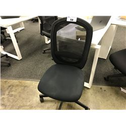 BLACK MESH BACK FULLY ADJUSTABLE TASK CHAIR, NO ARMS, S2