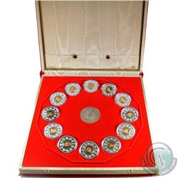*1998-2009 Canada $15 Lunar Sterling Silver with Gold-Plated Cameo Coins Encapsulated in Original De
