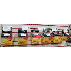 Qty 6 Energy Suspension 15.1105G VW Motor Mount, 7.10104G Nissan Rack & Pinion, 8.10104G Toyota Rack
