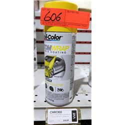 Qty 2 Dupli-Color CWRC802 Custom Wrap Removable Coating Matte Yellow Spray Cans
