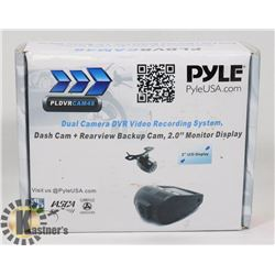 PYLE DUAL CAMERA DVR VIDEO RECORDING SYSTEM