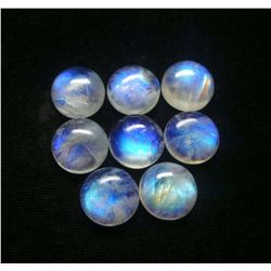BLUE FIRE RAINBOW MOONSTONE 11 MM ROUND CABOCHON LOOSE GEMSTONE 20 PIECES LOT