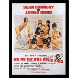 YOU ONLY LIVE TWICE (1967) - French Grande Affiche, 1967