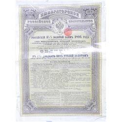 Russia 1894 3 1/2% Scarce Certificate