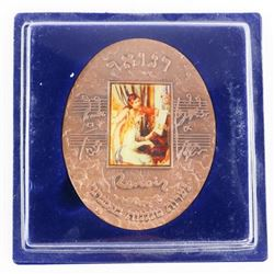 Israel Medal 'Renoir' Bronze with Colour