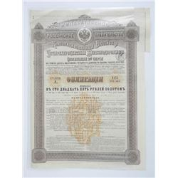 Imperial Govt of Russia Gold Bond 1800s