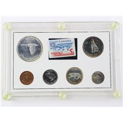 1867-1967 Coin and Expo Stamp Set - Silver