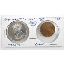 RCM Issues - Royal Visit 1939 Sterling Silver and
