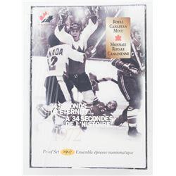 1972-1997 25 Year Proof Set 'Henderson' Hockey Set